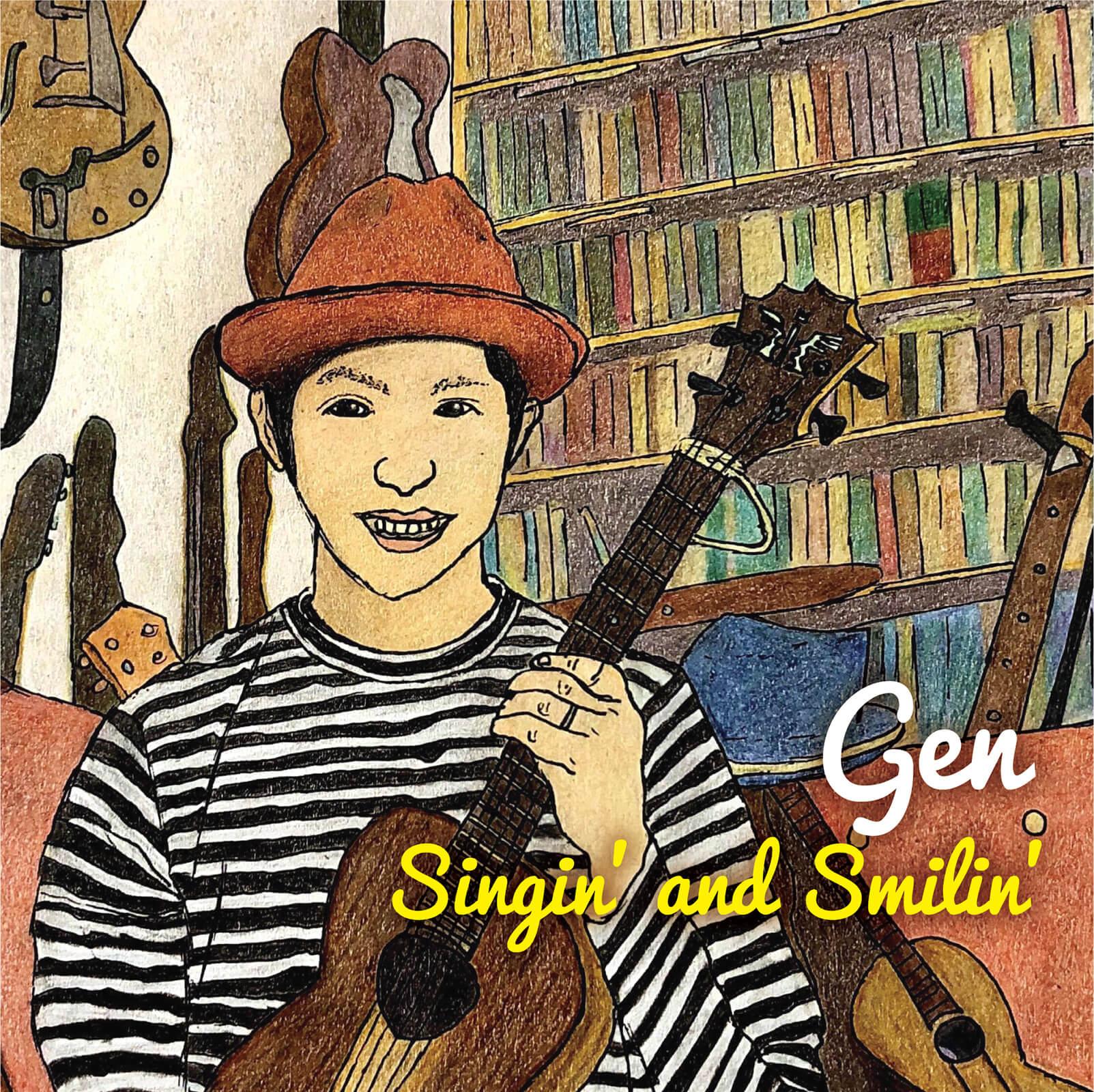 Singin' and Smilin'